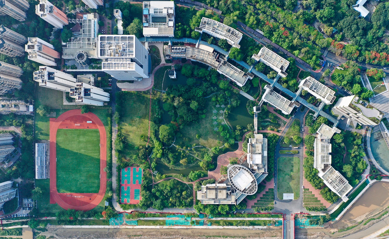 20200523-3000-9-清华大学深圳研究生院