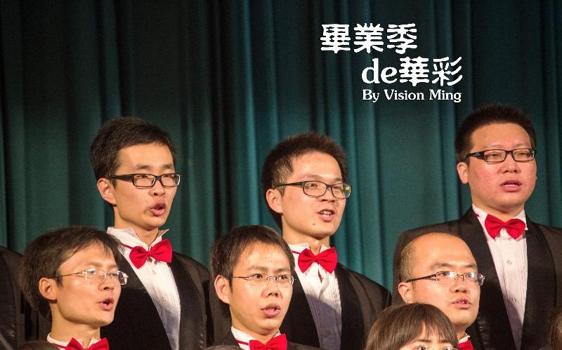 毕业的男高音